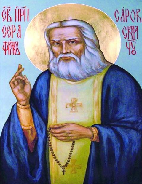 Алмазная мозаика 30x40 Святой Саровский Серафим